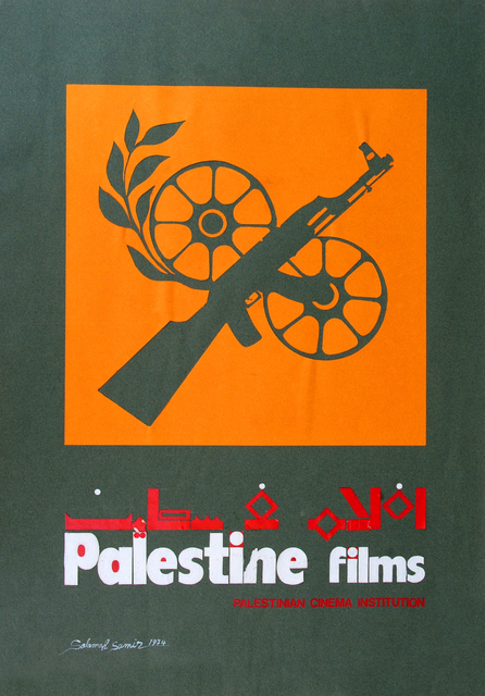 , 'Palestinian Film poster,' 1974, Gallery One