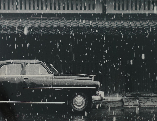 , 'Rainy day in Gion Quarter, Kyoto Japan 1950's,' 1950, Michael Hoppen Gallery