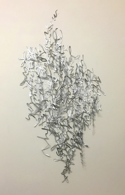 , 'Soliloquy (Variation 1),' 2017, SOCO GALLERY