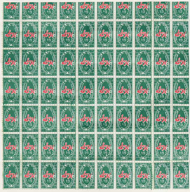 Andy Warhol, 'S & H Green Stamps', 1965, Skinner