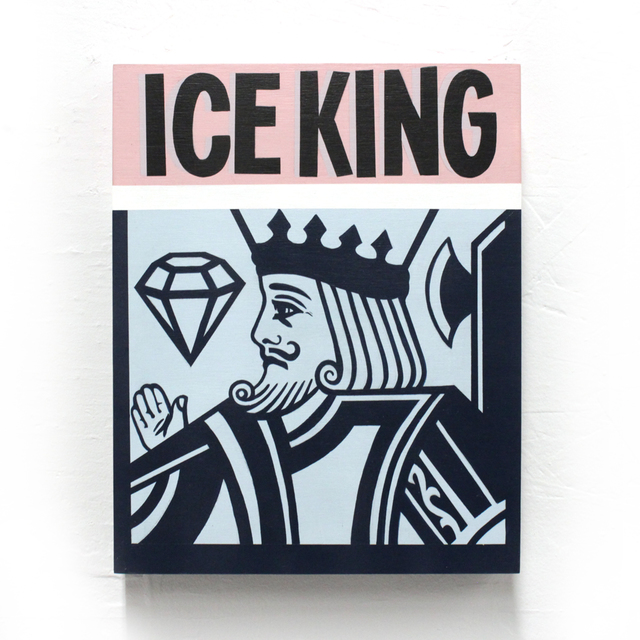 , 'Ice King,' 2016, Station 16 Gallery