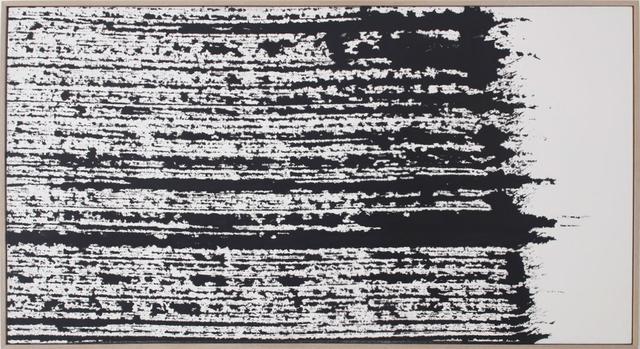 Francisco Ugarte, 'Sin Título (Brochazos, Fragmento 4)', 2019, CURRO