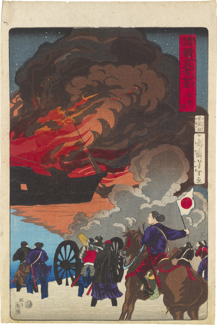, 'Eight Views of Warriors in the Provinces: Battle at Hakodate Harbor,' 1871, Scholten Japanese Art