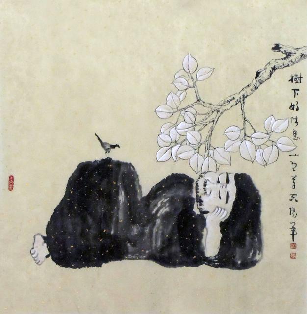 , '树下好休息 ,' 2013, Ode to Art