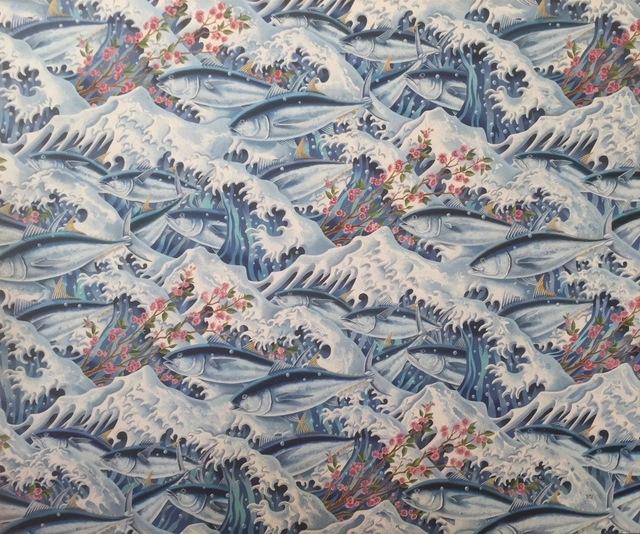 , 'Tunami,' , RJD Gallery
