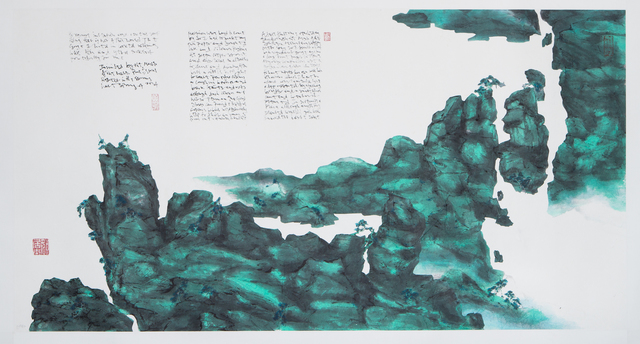 , 'Malachite Gorge		,' 2014, Rasti Chinese Art