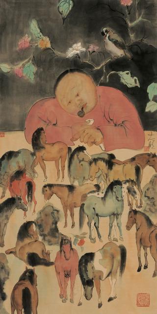 , 'Appreciating Horses,' , Salomon Arts Gallery