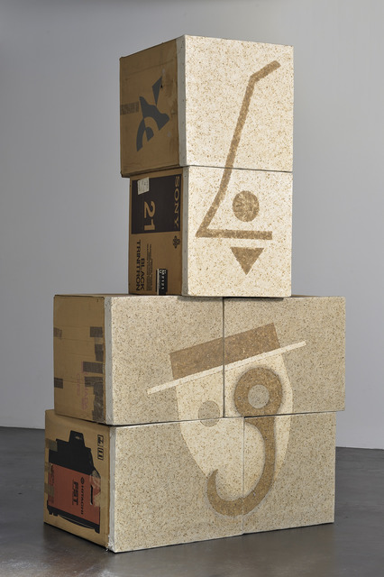 , 'Stack (Six Only),' 1992-1995, Jessica Silverman Gallery