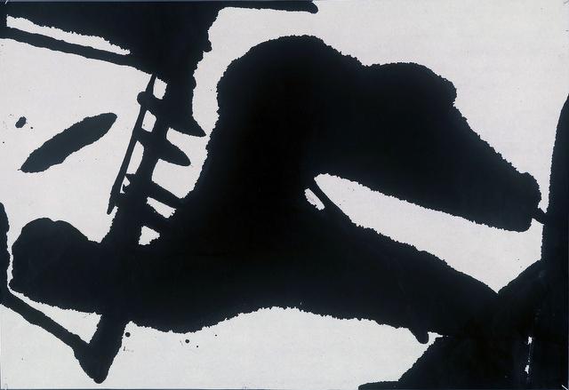 , 'Shape,' 2000, Ke-Yuan Gallery