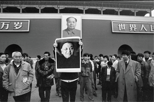 , 'Beijing,' 1997, Pan-View Gallery