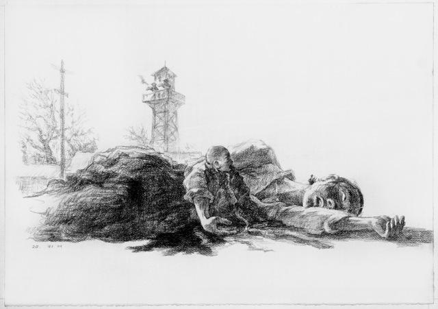 , 'A Murderee,' 1991, Hakgojae Gallery