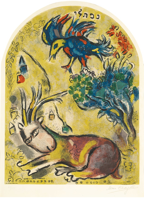 Marc Chagall, 'The Tribe of Naphtali (Twelve Maquettes of Stained Glass Windows for Jerusalem, CS.21)', 1964, Martin Lawrence Galleries