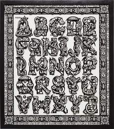 Roman Minin, 'All for Vita,' 2016, Phillips: New Now (February 2017)