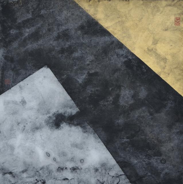 Zhang Yi-Sheng, 'Dream- Silence (1) ', 2017, Illuminati Fine Art