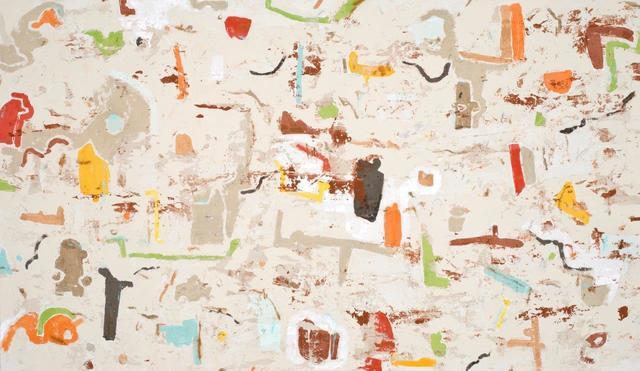 , 'Scatter trove #2,' 2015, Art Atrium