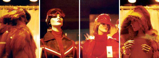 , 'Manequins,' 1978, Bolsa de Arte