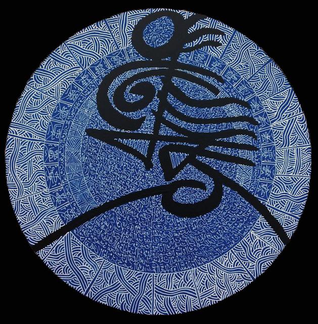 , 'Les osties bleues (40 X 40 cm) ,' 2018, October Gallery