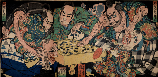 , 'Earth Spider's Goblins Berge on Raiko's Retainers Game of Go,' 1861, Ronin Gallery