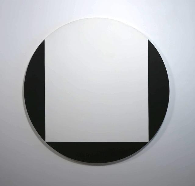, 'open door,' 1976, Edition & Galerie Hoffmann