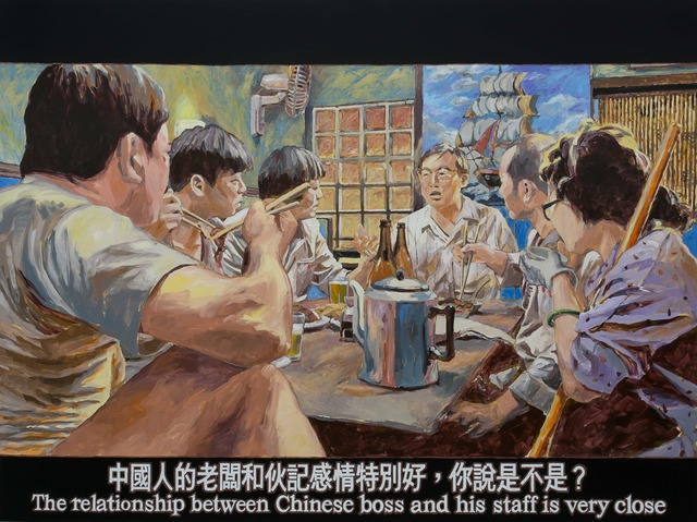 , 'Chicken and Duck Talk: The relationship between Chinese boss and his staff is very close,' 2018, Eli Klein Gallery