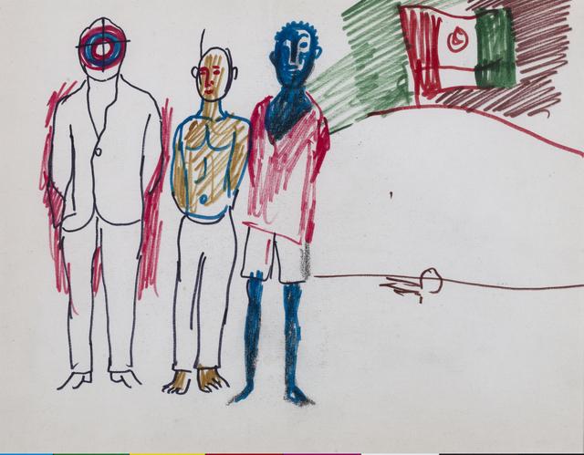 """, 'Sin título (Tres detenidos). De la serie """"México 68"""".,' ca. 1968, Cosmocosa"""
