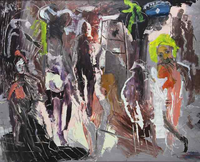 , 'Before the Play,' 1992, Vanda Art Gallery