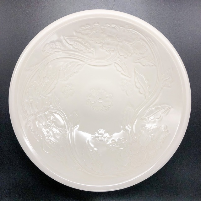 , 'A Japanese shallow porcelain bowl  ,' 20th. Century, Romang Antiques Gallery - Asian Art