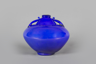 Zecchin Martinuzzi, Velato Series, Vase