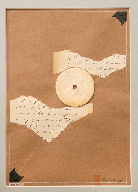 , 'July 2,' , Marie Baldwin Gallery