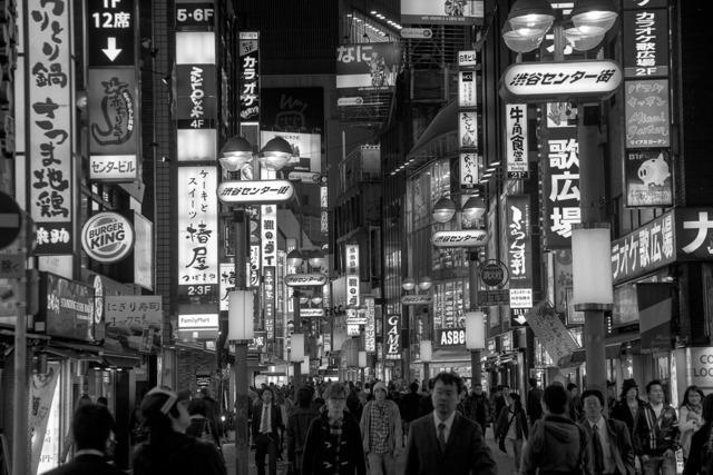 , 'Rua com luminosos em Tóquio,' 2010, Fotospot