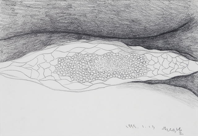 , 'Drawing for Okryubong and Guryong Falls in Mt. Geumgang ,' 1999, Hakgojae Gallery