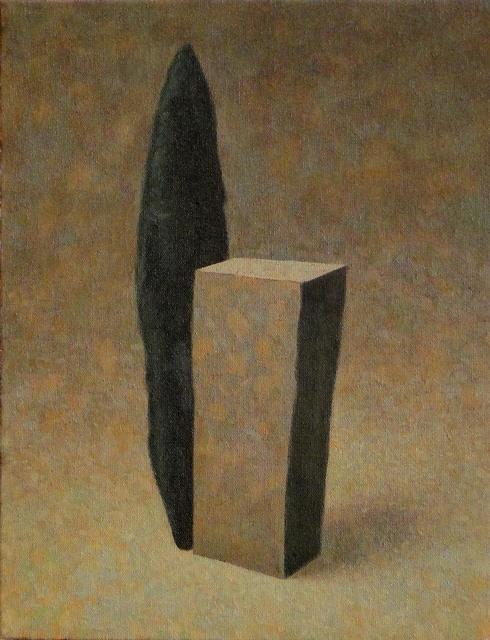 , 'Sem título,' 2012, Galeria Mezanino