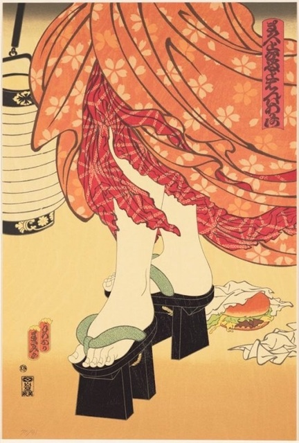 Masami Teraoka, 'McDonald's Hamburgers Invading Japan / Chochin-Me', 1982, Portfolio