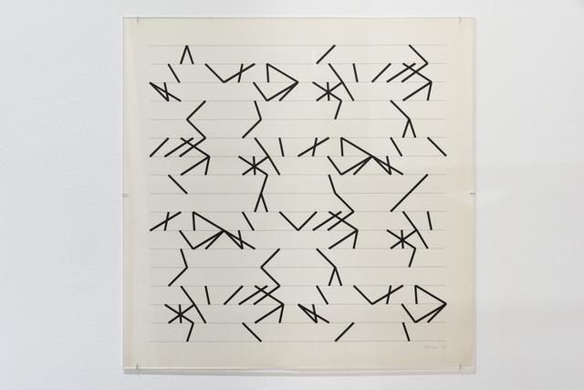 , 'P-226b,' 1978, bitforms gallery