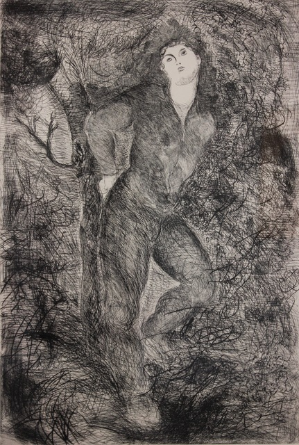 , 'Young Boy With Tree,' 1983, The Front Gallery