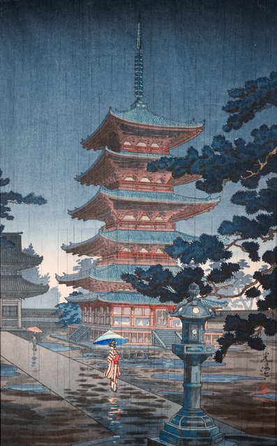 Tsuchiya Koitsu, 'Rain at Horyuji Temple, Nara', 1938, Henning Fine Art