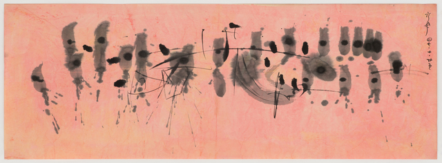 , 'Untitled,' 1958, Richard Saltoun