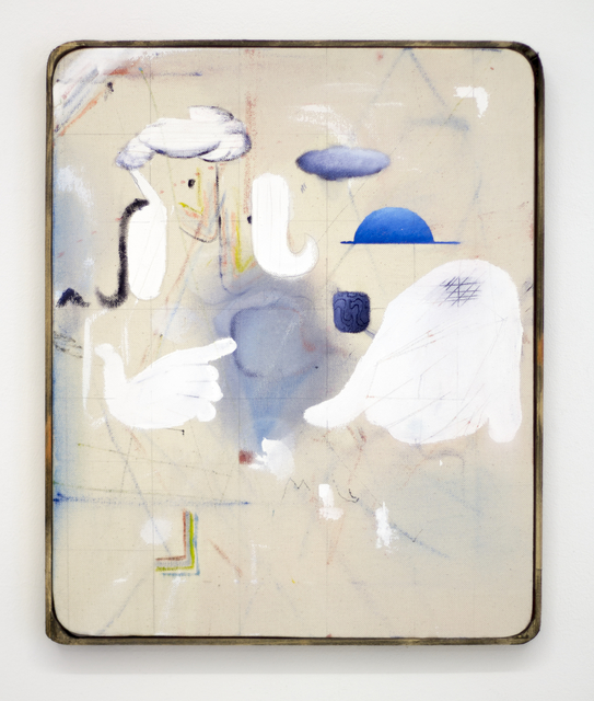 , 'Metoda,' 2018, Nir Altman Galerie