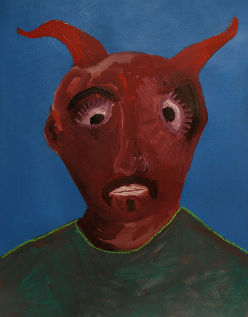 , 'Fadi El Chamaa Bacon's Pussy ,' 2018, Eve Leibe Gallery