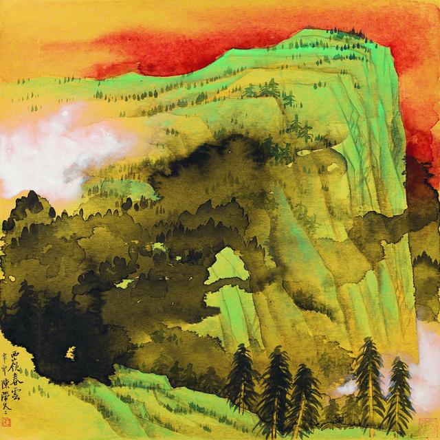 , '西岭春云,' 2011, YuShan Tang Gallery
