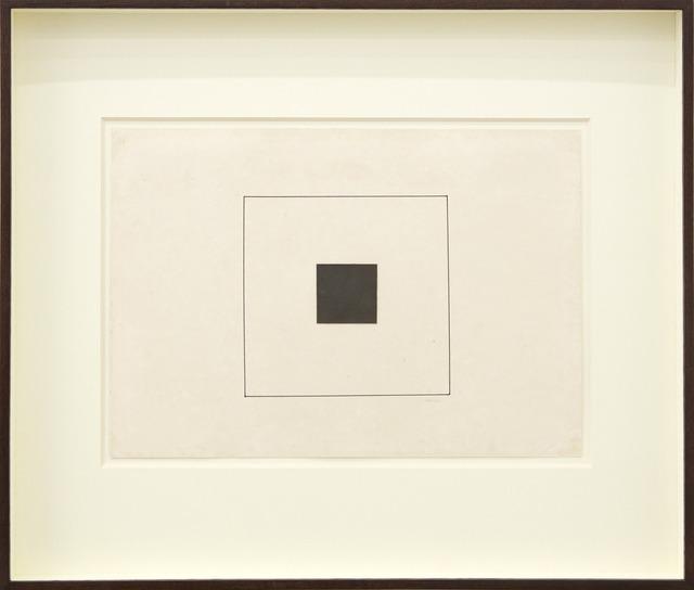 Aluisio Carvão, 'Untitled', ca. 1950s, LURIXS: Arte Contemporânea