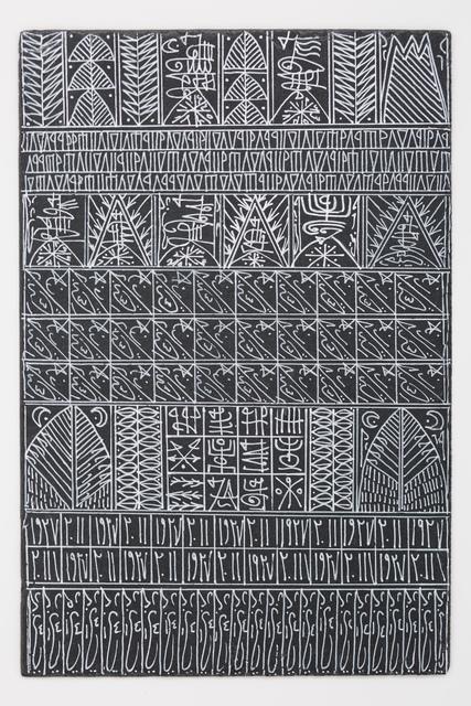 Rachid Koraïchi, 'L'Amour au bord de l'Ame (1)', 2015, October Gallery