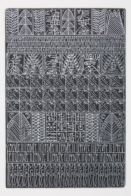 Rachid Koraïchi, 'L'Amour au bord de l'Ame (1)', 2015, Mixed Media, White paint on slate tile, October Gallery