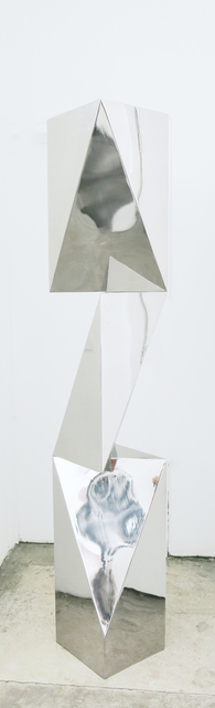 , 'Totem,' 2015, RGR+ART