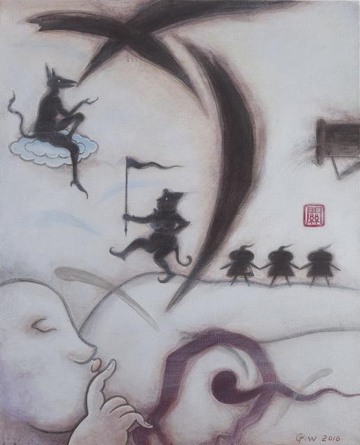 , 'Body No.11,' 2016, ARC ONE Gallery