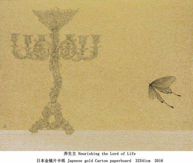 , '养生主 Nourishing the Lord of Life,' 2016, Amy Li Gallery