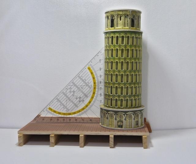 , 'Torre restaurada,' 2017, Rafael Ortiz