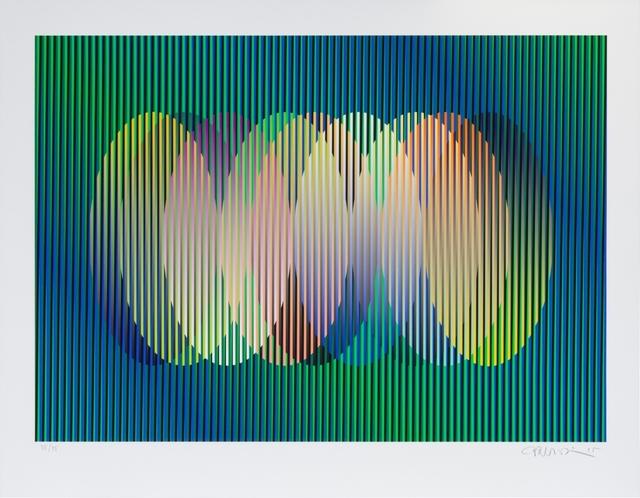 , 'Serie Cardíaca Oval 3,' 2015, Marion Gallery