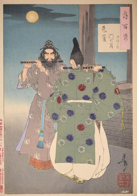 , 'Shujaku Gate Moon: Hakuga Sanmi,' 1886, Ronin Gallery