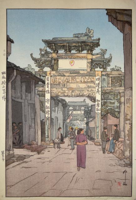 , 'Seishi,' 1940, Ronin Gallery